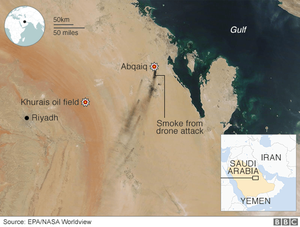 Aramco-factory-in-Abqaiq-Ghawar-drone_strikes_saudi_arabia-map