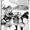 Hokusai Hoei