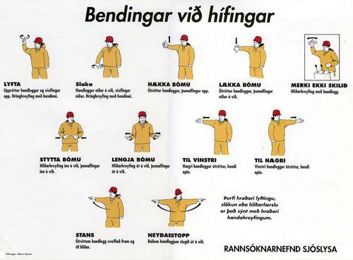 HifiBendingarGamla