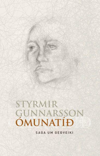 Ómunatíð