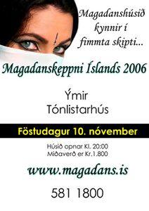 poster_contest_2006_copyb.jpg