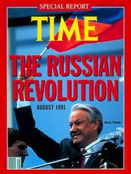 Time-cover-Yeltsin-1991