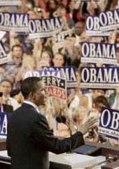 "Barack ""dopefiend"" Obama á kosningafundi.jpg"