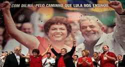 Brazil-President_Dilma_Rousseff-and-Lula-2