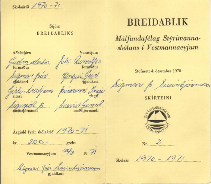 Breiðablik Málfundafélag
