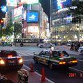 Tokyo um kvold