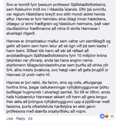 GunnarSmE.2
