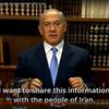 Netanyahu-07