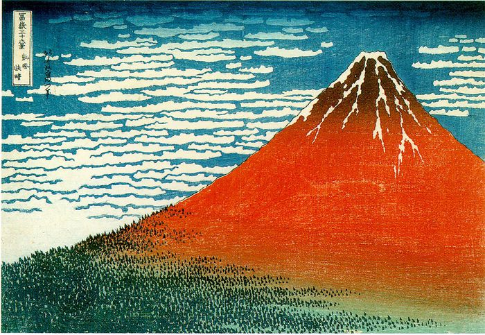 Rauði Fuji