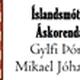 Íslandsmótið í skák - Áskorendaflokkur