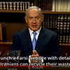 Netanyahu-08