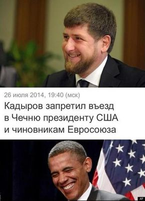 Kadyrov - Obama