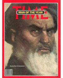 khomeini_time_cover
