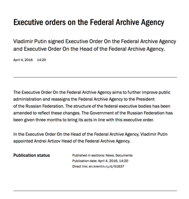 Executive orders on the Federal Archive Agency
