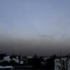 Reykjavik Ashcloud ComingIn