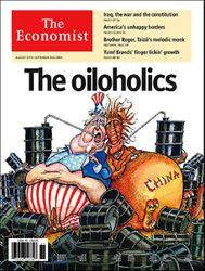 Oil-addicts-US-China-August-2005