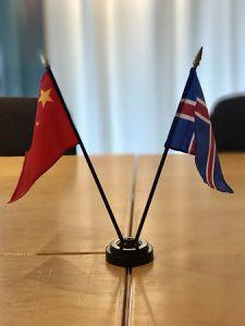 Kína (1)