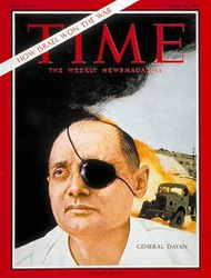 Moshe_Dayan_Time_cover