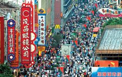 China_crowd