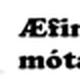 aefinga mota logo